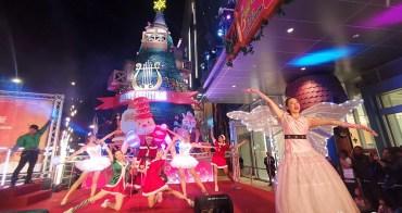【台南景點】南紡購物中心飄雪囉,台灣第一顆點燈的耶誕樹在台南~
