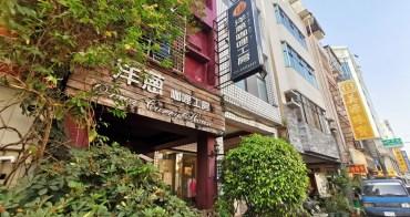 【台南美食】神秘感十足小店,專注日式咖哩的老行家:洋蔥咖哩工房