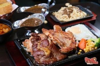 【台南美食】平價牛排館這麼多,台南國稅局旁這間你一定要來試試:牛兄弟平價鐵板牛排