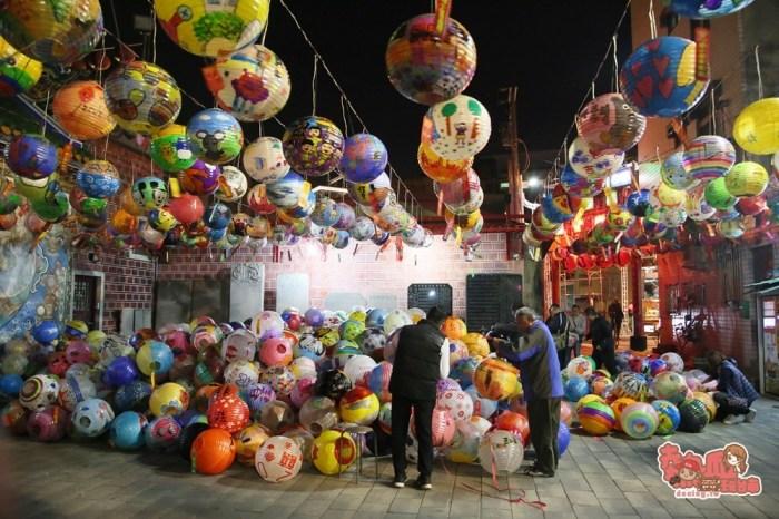 【台南景點】2020普濟殿燈會即將起跑,給最辛苦的志工一個愛的鼓勵吧!