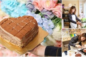 【台南美食】自己的千層蛋糕自己做,台南高質感DIY甜點這裡通通有:愛焙克烘焙DIY