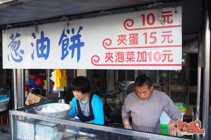 【台南美食】灣裡在地人也愛這間蔥油餅,加泡菜才更對味:泡菜蔥油餅