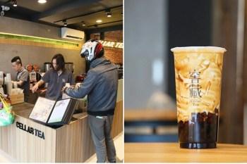 【台南飲料】台南佳里新開店!賞你一杯屬於陽光的好茶飲:窖藏cellartea