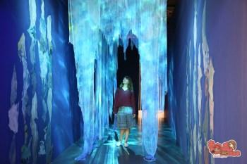 【台南展覽】隱藏版景點!台南版藍洞、外星球彩虹異世界,讓你一次拍個過癮~