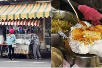 【台南早餐】一天只賣三小時!台南高人氣沙茶飯糰就是劉姐姐本人沒錯~