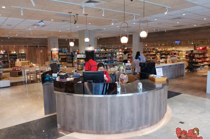 【台南生活】台南最美農會超市!堪比百貨公司等級超好逛:麻豆農會超市