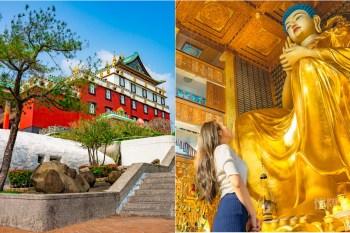 【台南景點】台南小西藏,讓你免出國就可以感受到濃濃的西藏氛圍:噶瑪噶居寺
