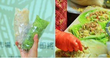 【台南美食】台南東菜市超人氣排隊春捲:阿真春捲