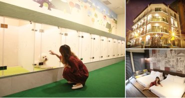 【台南住宿】台南寵物友善住宿空間,神似林百貨的特色文青風旅店:樹屋文旅