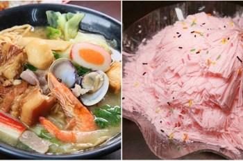 【台南美食】台南永康人氣爆棚的小火鍋店,控肉鍋燒在這裡吃的到:金咭田小火鍋