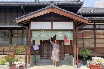 【台南景點】新營也有超美日式茶苑!俗女養成記拍攝場景之一在這:三一宅