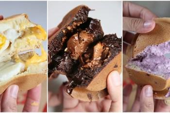 【台南美食】育樂街超人氣爆餡紅豆餅,連金莎巧克力都包進來:Q弟紅豆餅