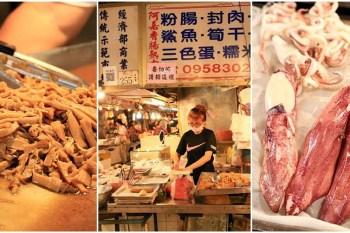 【台南美食】東菜市內的隱藏版超人氣美食:阿嘉香腸熟肉