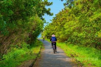 【台南景點】安平夢幻系單車綠色隧道,讓你一路向海直達天際:安平堤頂自行車道