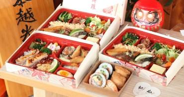 【台南美食】平價又精緻日式便當這裡吃,免飛日本就讓你輕鬆吃到:初幸居食屋