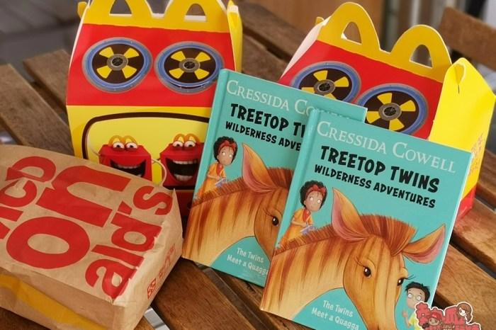 【麥當勞繪本】麥當勞推出買兒童餐送雙語繪本,媽媽們快收集起來~