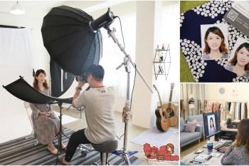 【台南證件照】台南證件照這裡拍!韓式風格美拍一波,還能30分鐘內快速取件:Lionfu攝影獅證件照