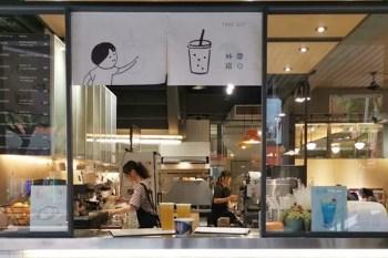 【台南飲料】台南限定販售的飲料店懶人包,想喝?就來台南旅遊吧~