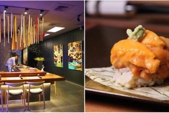 【台南美食】新市區無菜單料理!正港隱藏版的日式料理手法,想吃免出國:鮨本味