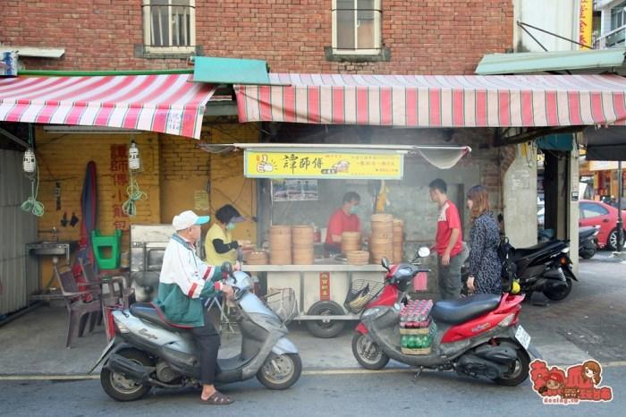 【台南美食】台南關廟也有鼎泰豐!山西宮前的40年在地老店:譚師傅小籠包