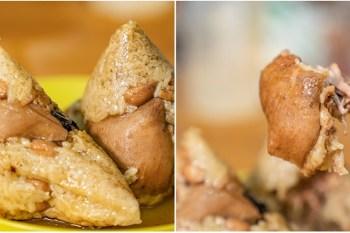 【台南粽子】阿中部長台南行的早餐,隱藏版「豬腳粽」!吃一口就回不去的好滋味:安平古早味肉粽