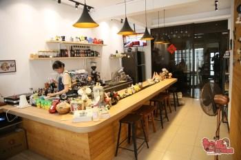 【台南咖啡】藏身於民宅內的咖啡店,是你啜飲一杯好咖啡的秘密所在:漫遊咖啡Roam Coffee