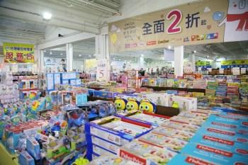 【台南特賣會】10天限定!振興券、動滋券、藝FUN券快來這裡買起來,史上最省的特賣都在這:台灣廠拍特賣會