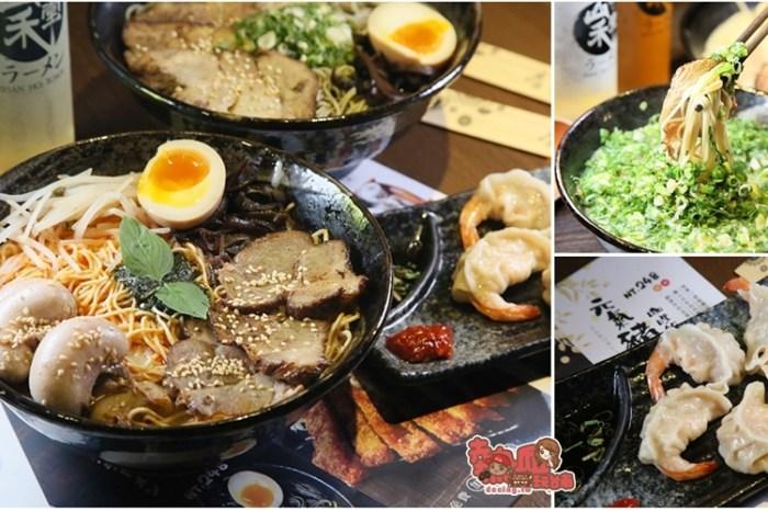 【台南拉麵】爆漿雞佛拉麵全台南這間獨賣,吃一次少一次的神級滋味就在這:山禾堂拉麵