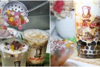 【台南飲料】珍珠控站出來!全台南口味最多的珍珠飲料在這~為了一杯好飲料,創造專利的製水製冰系統:葒莊珍珠輕飲