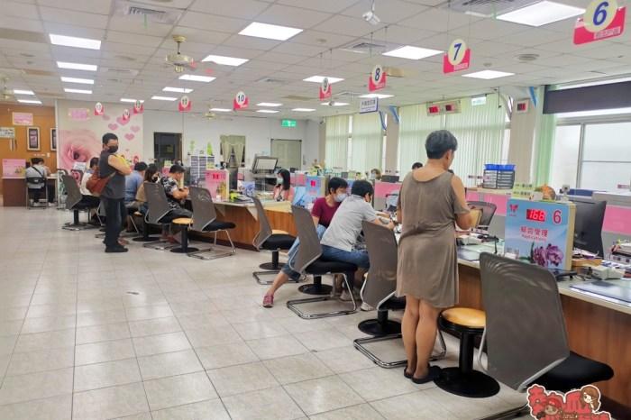 【台南資訊】台南各地區戶政事務所開放「首次申辦護照代送代領」!人別確認、註冊自動通關一次搞定~