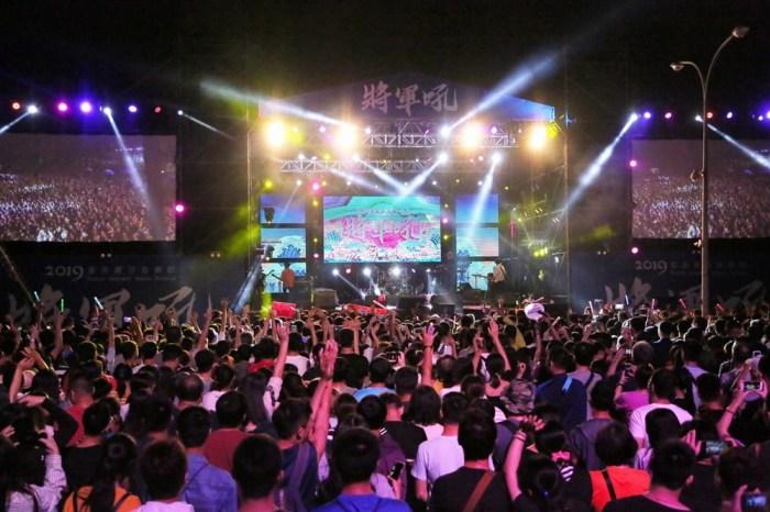【台南將軍吼】台南將軍吼音樂節,首次舉辦連兩天免費入場演場會!現場還有多樣美食等你來嚐~