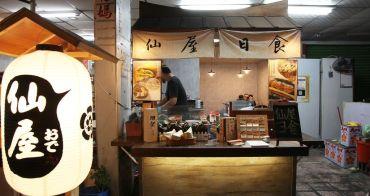 【台南美食】台南就能吃到的沖繩握壽司!金華路上的人氣美食:仙屋日食
