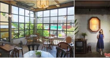 【恆春咖啡】恆春絕美計時咖啡廳,老宅玻璃屋系網美打卡點!這裡的麵包很值得一吃:伯虎在二樓
