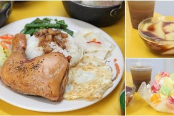 【台南美食】麻豆老牌雪花冰店!呷懷念氣味的另類古早味美食:麻豆翔美雪花冰