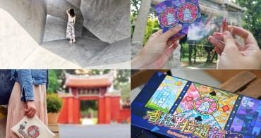 【台南旅遊】整個台南都是我的實境解謎遊戲場!「鬼門阿嬤」亂入搞笑帶你認識台南的另一面:神不在場-香格里拉通行證