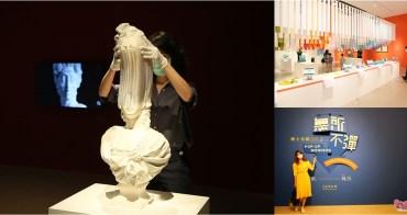 【台南展覽】讓你嘖嘖稱奇的紙張的魔術展!一張紙,創意到你無法想像:紙上奇蹟2-無所不彈