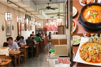 【台南美食】台南老字號韓國料理店!韓國媽媽親掌廚,原來消失的「韓國館」在這:韓福館