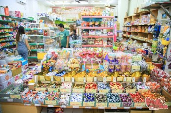 【台南零食】善化區小型態的零食批發店!滿滿古早味零嘴糖果,帶小孩子慎入:旺寶糖果屋