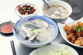 【台南美食】夏林路上的虱目魚粥老店,紅到連日本記者都專程來採訪:阿星嬤虱目魚粥