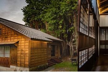 【台南景點】2020安平新景點!塩太郎的家,宛如置身日本老茶屋
