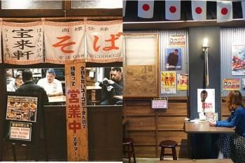 【台南拉麵】根本是在日本!一碗入魂拉麵在這裡,湯頭更是讓人驚豔:中華そば 寶來軒