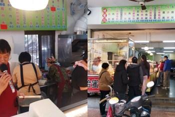 【台南便當】人潮很狂的便當店,老闆都用麥克風來叫補菜:哈密瓜便當
