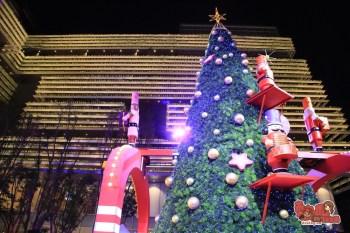 【台南活動】南紡購物中心聖誕節來了!首次移師A2館南紡廣場,11/2浪漫登場~