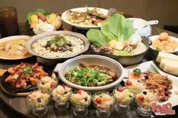 【台南美食】粵式年菜上桌囉!豬骨煲、花雕雞在家加熱就能輕鬆上桌圍爐:廚房有雞