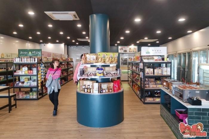 【台南素食超市】台南第一間素食超市!素食者的天堂,你想到的這裡都有賣:陽光超素