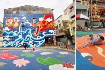 【台南景點】2021台南最新3D打卡亮點!台南版「飛龍在天」你可以這樣拍起來:河景魚躍龍騰廣場