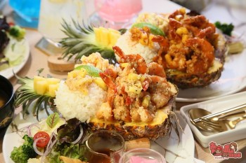 【台南美食】台南第一間「巨無霸鳳梨蝦蝦飯」!一天真的限量20份,店未開先排隊:丸飯食事處