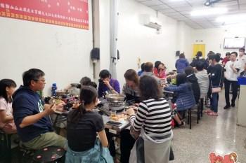 【台南火鍋】台南唯一賣「薑母蝦」的店!冬天限定販售,夏天就賣綠豆湯啦:王記薑母鴨