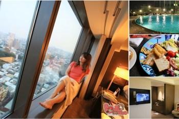 【台南住宿】台南最美視野的住宿空間!房間內就可飽覽台南好風景,最適合「懶人旅遊」的妳:香格里拉台南遠東國際飯店