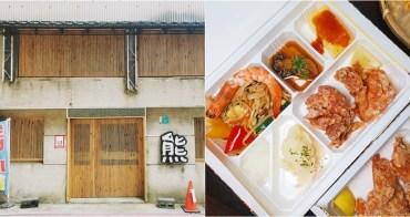 【台南美食】一天只賣30份的日式定食!提前一天預訂才有機會能吃到啊:熊咖哩クマカレー